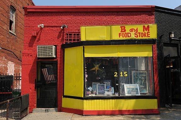 BM_Store_215_NY_Ave_NE_DC__004_sm