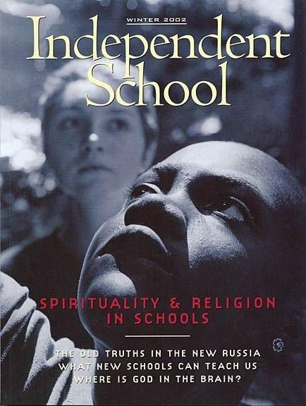 Ind_School_winter_2002_sm
