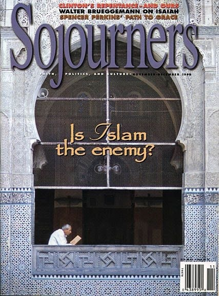 Sojourners_Islam_cover_1998_sm