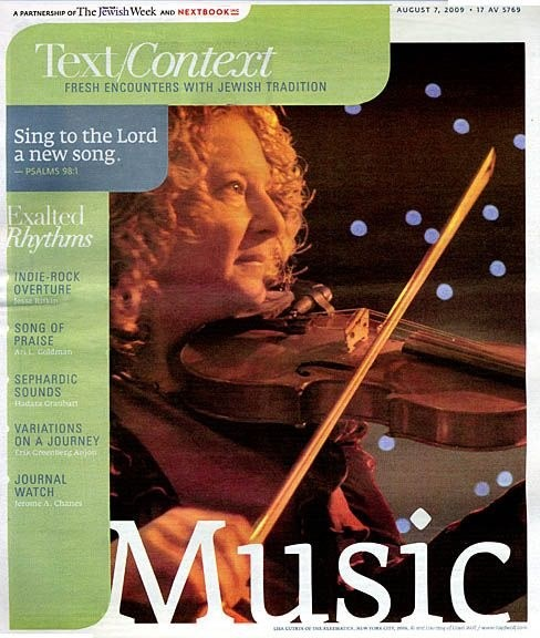 TextContext_cover_Klezmatics_Gutkin_sm