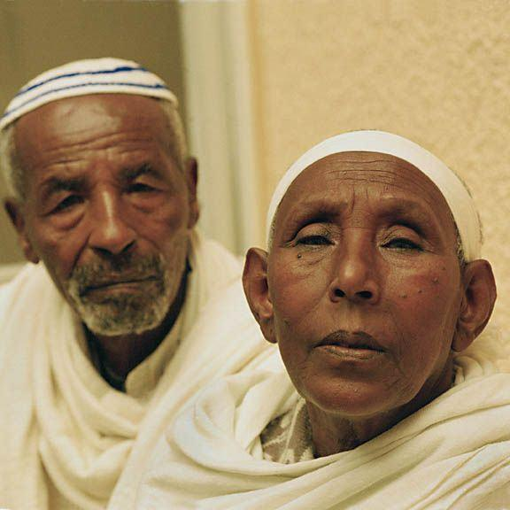 Ethiopian_couple_ulpan_2003_1_sm