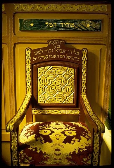 Fez_Morocco_brit_chair_sm