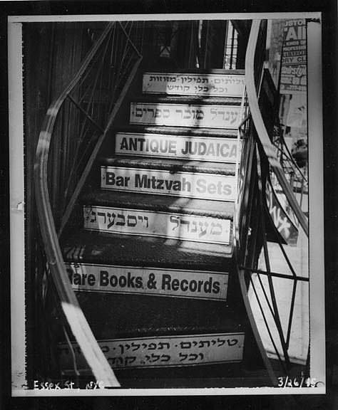 NY_Klez_steps_sm