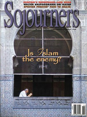 Sojourners Islam cover 1998 sm.jpg